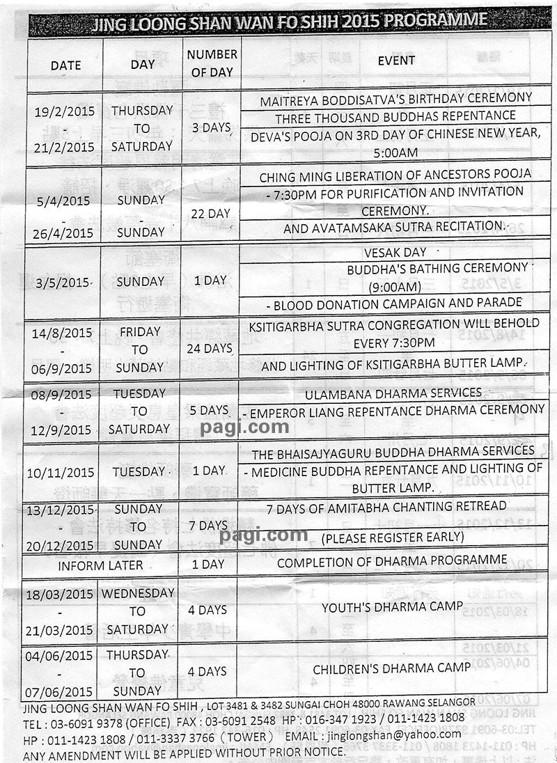 金龙山万佛寺(马来西亚,万挠Rawang)2015年法会活动通告表